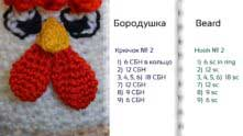 white_rooster_21