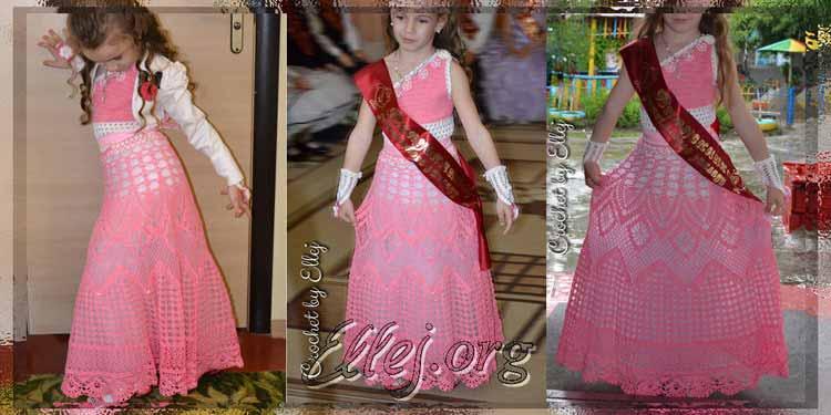 Выпускное платье Сакура
