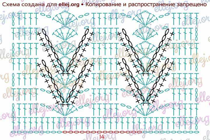 Схема Узора Дельфиниум