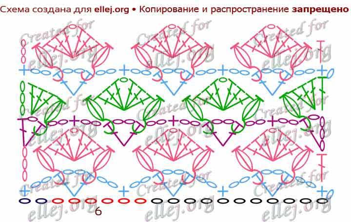 Схема узора Морские гребешки с пышными рельефными столбиками