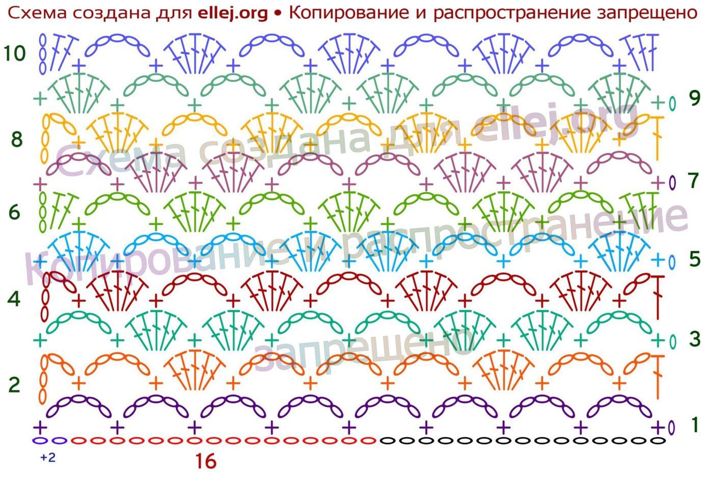 Вязанная подушка зигзаг схема 350