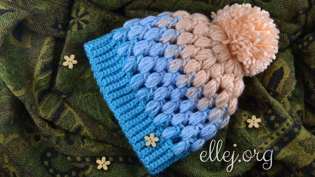 Scarlet Sky Crochet Baby Puff Stitch Hat Free Crochet Tutorials