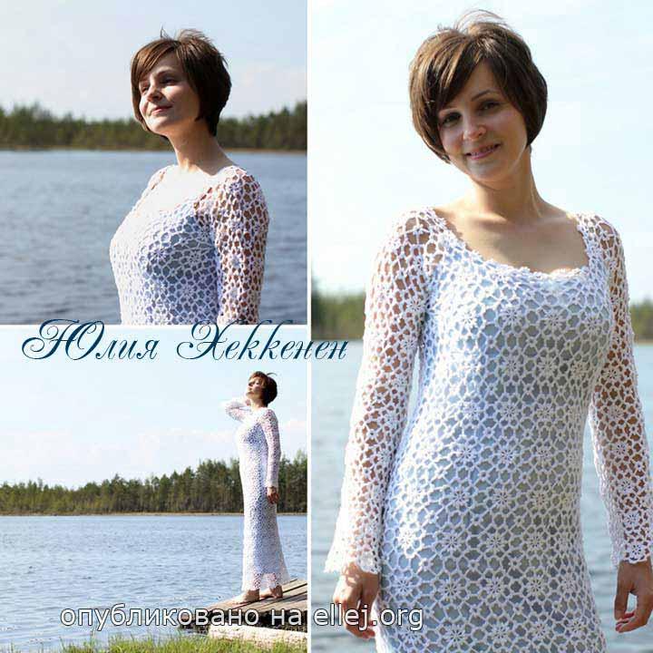 Платье в пол из мотивов от Юлии Хеккенен
