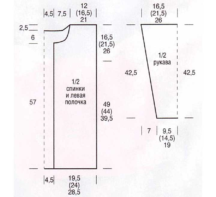 Вязание кардиган 48 50 размер 519