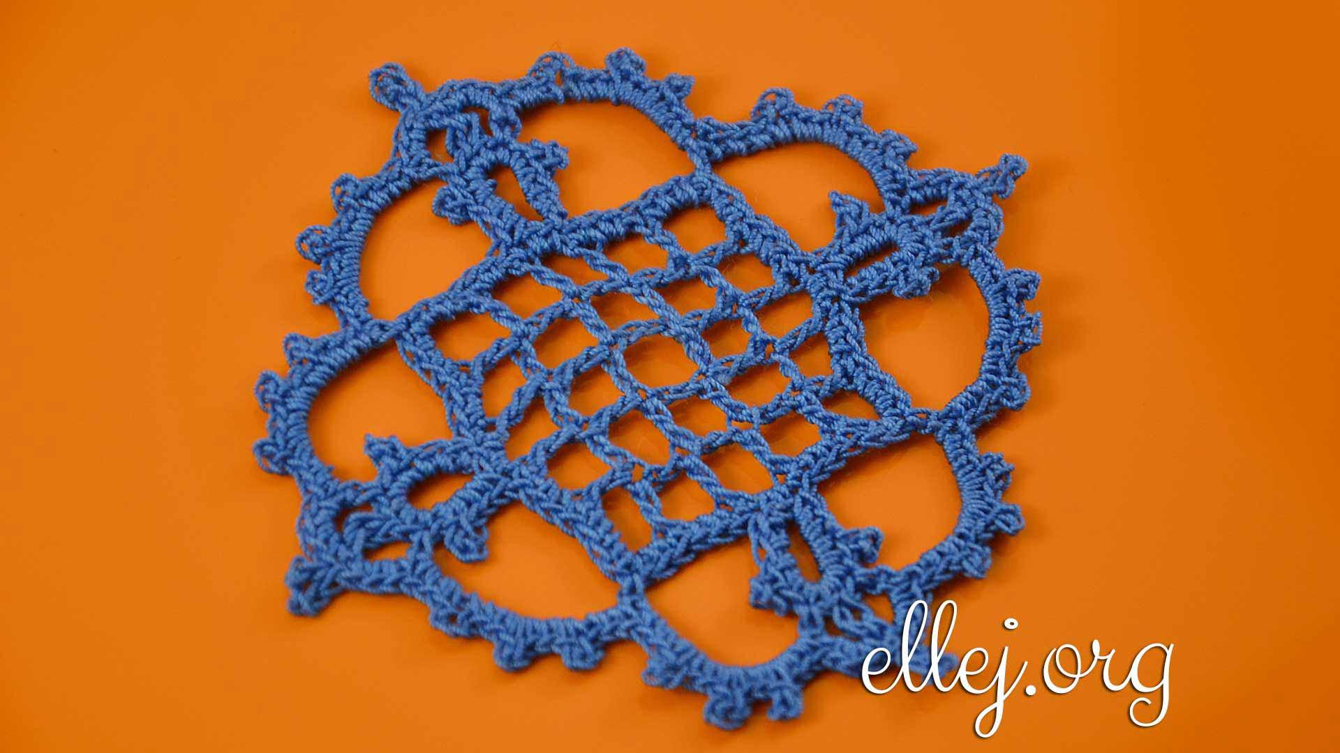 Crochet lace square motif free crochet tutorials instructions home motifs crochet lace square motif motifs bankloansurffo Gallery