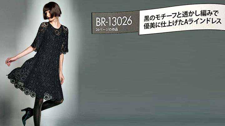 Платье из ажурных мотивов крючком
