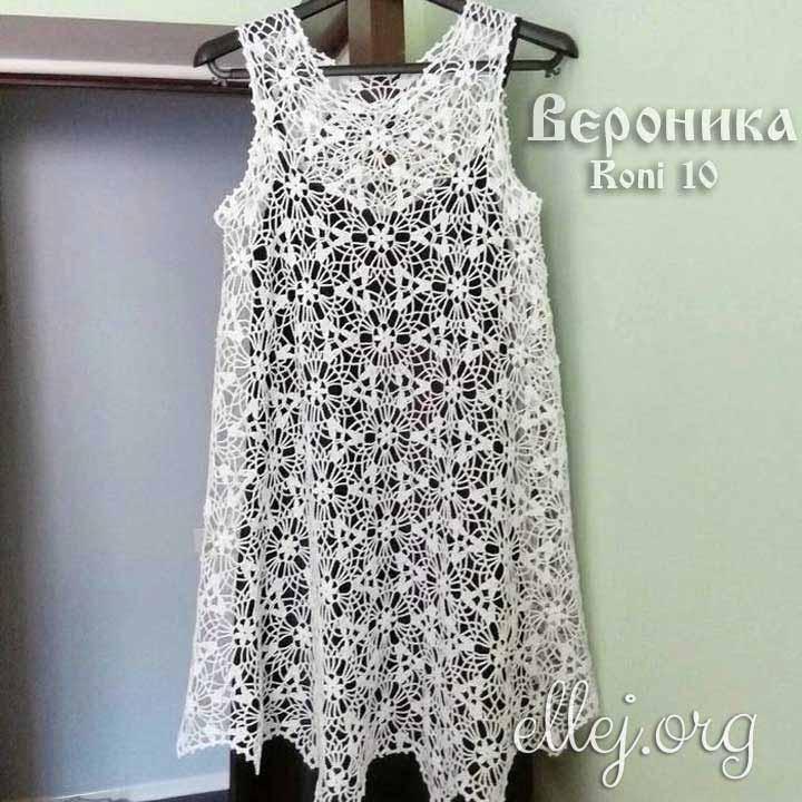 Белое платье из шестиугольным мотивов