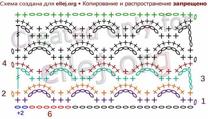 Схема узора крючком 045
