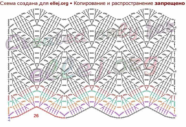 Схема узора колоски