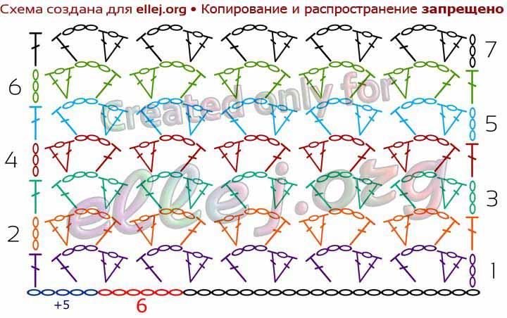 Схема узора сеточка 048