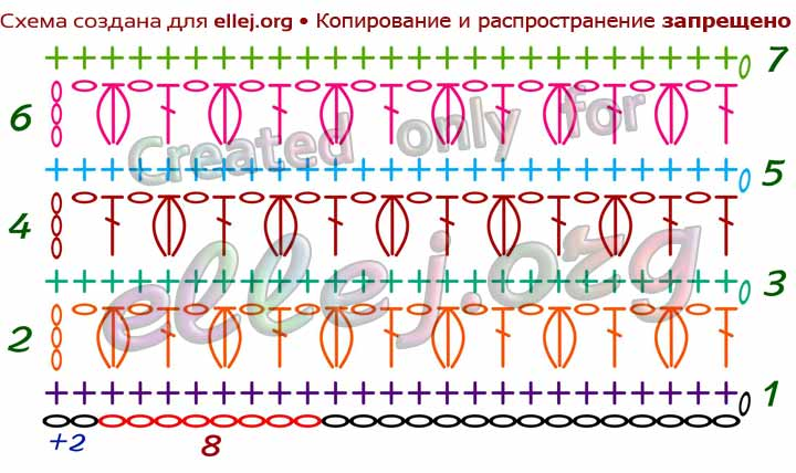 Схема узора 056