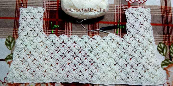 Вязание задней полочки для кофты
