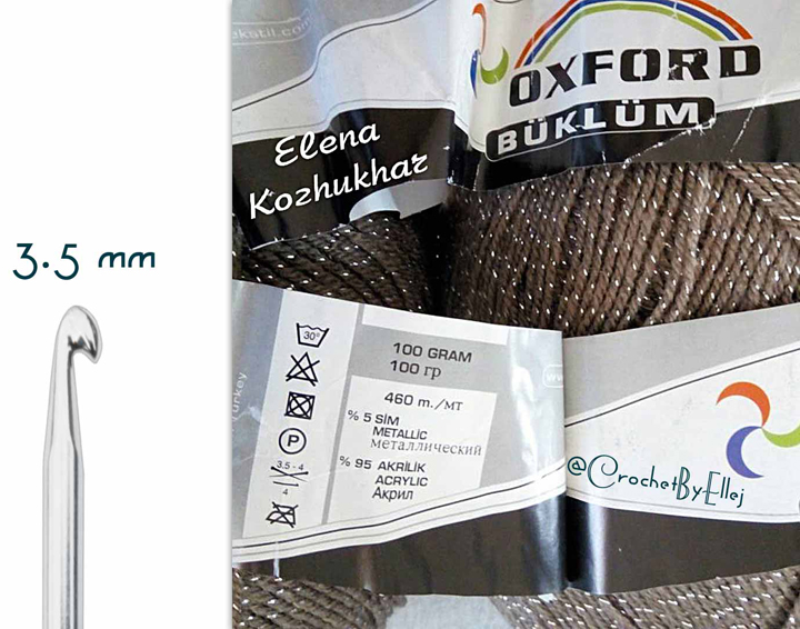 Пряжа и крючок для вязания берета