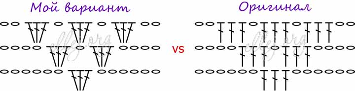 Два варианта вязания узора