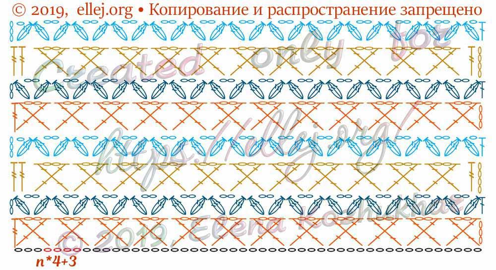 Схема ажурного узора с пышными столбиками