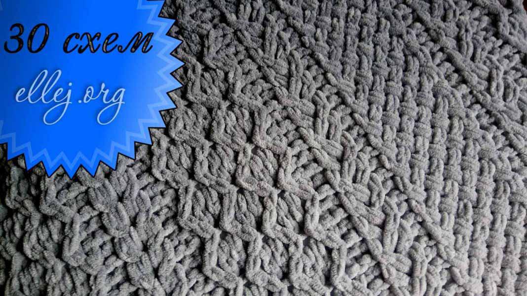 30 схем для вязания узоров из Ализе Пуффи