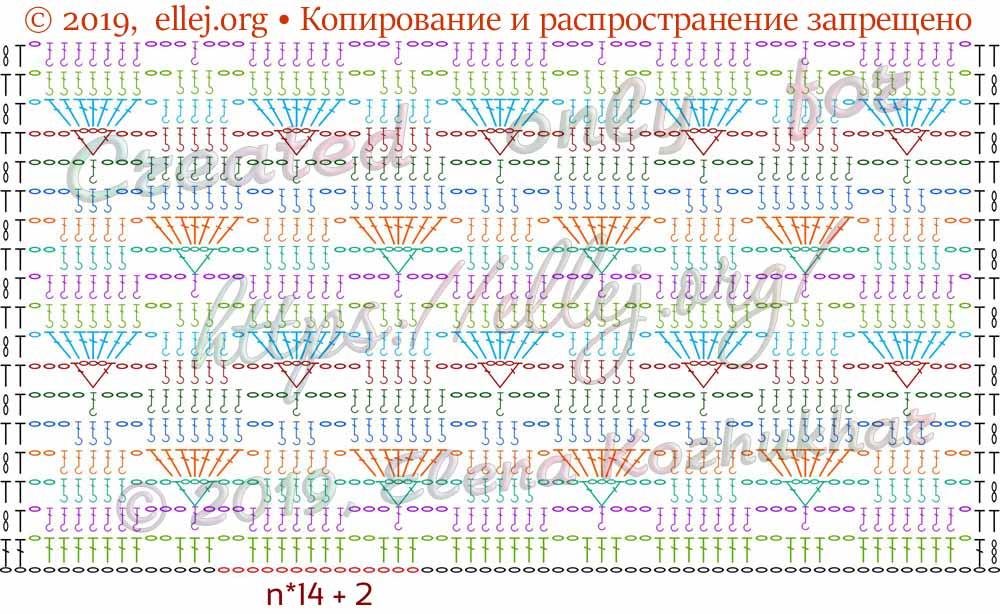 Схема узора 070-1 крючком